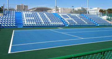 """מכרז 1.2021 רשת המתנ""""סים – לניהול, אימון והפעלה של מרכז הטניס – סגור"""