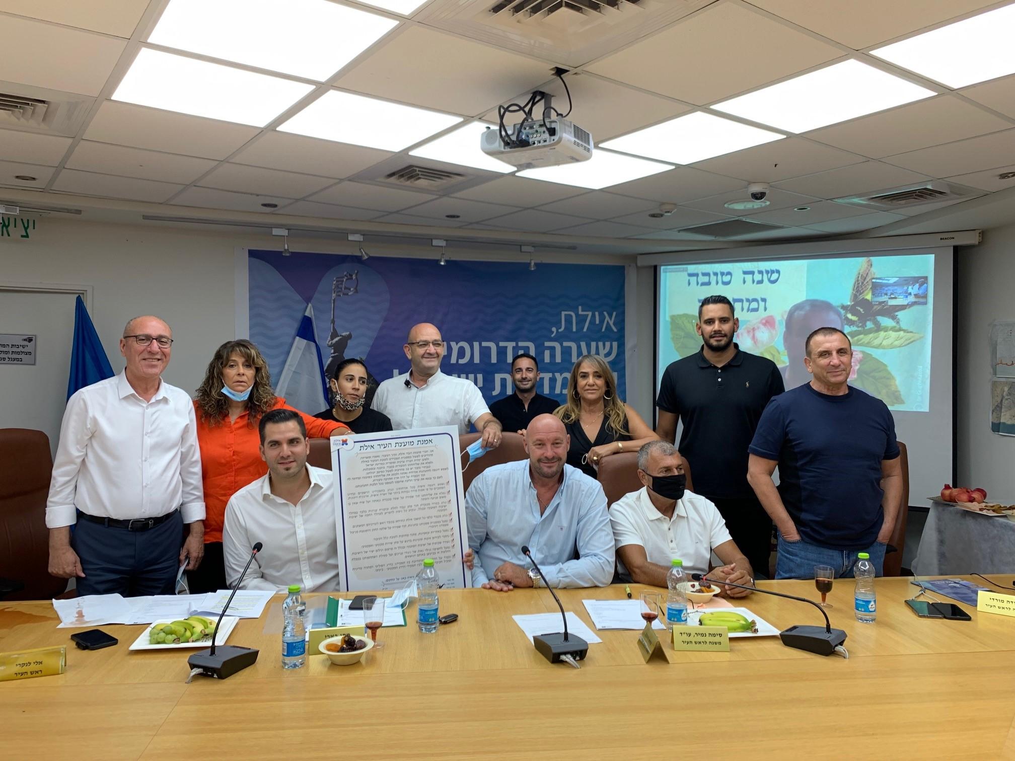 חברי המועצה והסגנים החדשים חתמו על אמנה
